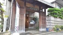 *【外観】昭和レトロな雰囲気が漂います。