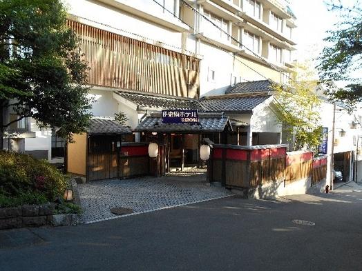 長野県民応援! 長野県民限定割引のオトクな一泊二食バイキングプラン!