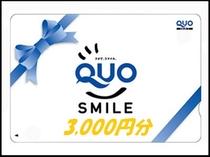 Q3,000