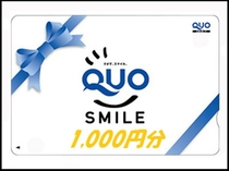 Q1,000