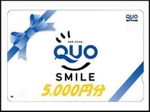 Q5,000