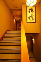 畳の階段♪