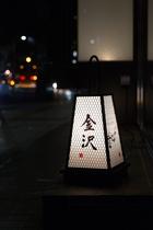 ホテルエントランス 行燈