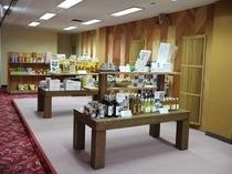 榮泉閣 売店