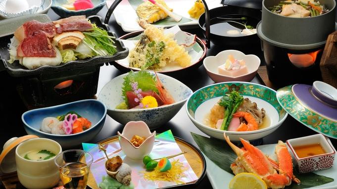 【秋冬旅セール】【当館人気料理】料理長の匠な技が光る『和会席』【ふくしまプライド。】