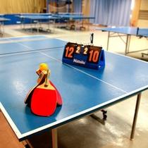 館内無料卓球場!温泉でさっぱりした後は、楽しく温泉卓球はいかがですか。