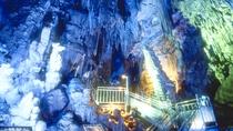 【あぶくま洞】およそ8,000万年という歳月をかけて創られた大自然の造形美。