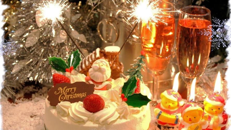 クリスマスケーキ&スパークリングワイン