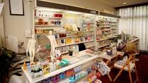 【館内薬局「つけぎや」】頭痛薬や胃薬、コラーゲンドリンクもご用意しております。
