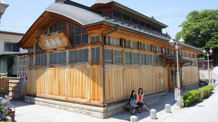 【鯖湖湯】飯坂温泉で一番古い湯で、元禄2年に飯坂を訪ねた芭蕉もこの湯に入ったといわれています。