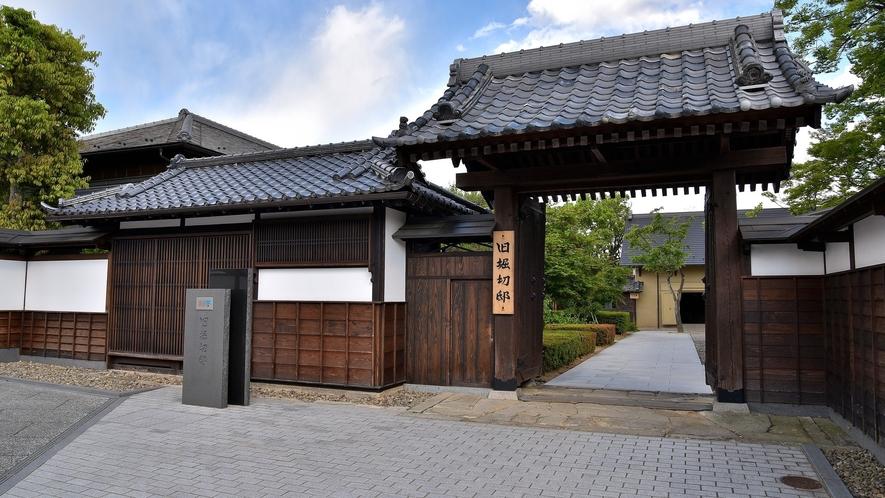 【旧堀切邸】江戸時代から続いていた豪農・豪商の旧家