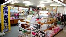 【売店】地元飯坂温泉のお土産や福島・東北地方の名物品を多数取り揃えております