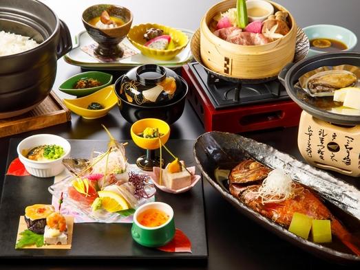 迷ったらコレ!◆料理長おすすめ会席 〜2021年秋〜 ◆夕食は金目鯛姿煮&鮑◆朝食は和定食