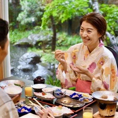 お手軽会席 〜2021年夏〜 ◆気軽にかけながし温泉を満喫♪◆朝食はお食事処で和定食