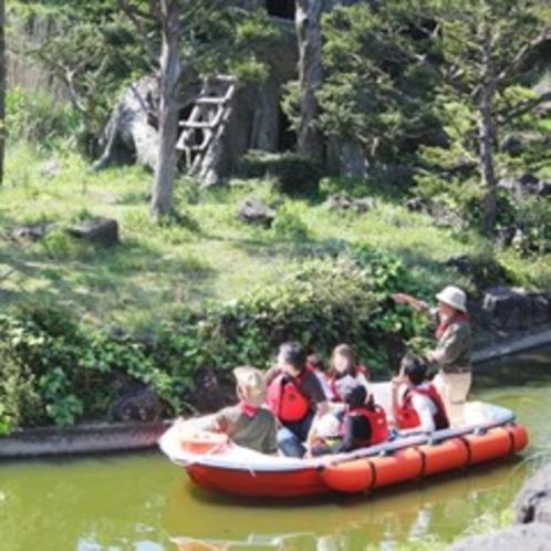 伊豆シャボテン公園のアニマルボートツアーズ