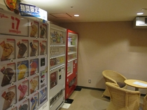 リフレッシュルームの自動販売機