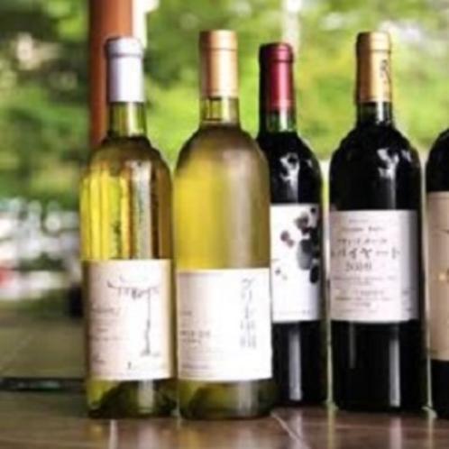 山梨県産ワイン、海外ワインも多く取り揃えています♪