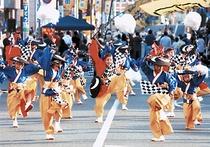 かずさYOSAKOI祭り