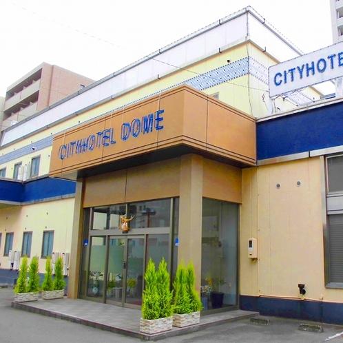 ナゴヤドームに一番近いビジネスホテル♪大曽根駅から徒歩3分!