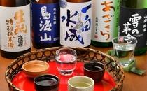 【ディナータイム】日本酒