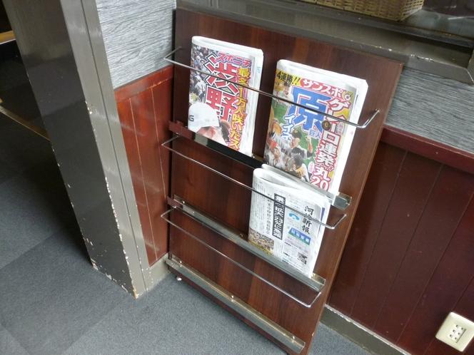 新聞コーナー(4階ラウンジ内)