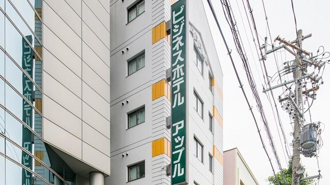 名古屋駅からアクセス良好!出張での長期滞在のお客様にオススメの<連泊>プラン