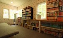 ミニ図書室
