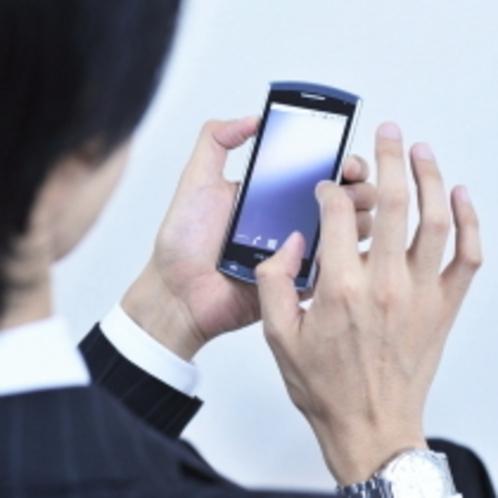 (ビジネス)スマートフォン