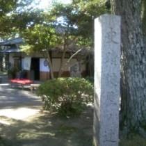 伊賀の細道◆三大仇討「鍵屋ノ辻」と数馬茶屋♪ 当ホテルより1km
