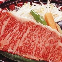 肉の横綱「伊賀牛」見事な霜降り♪
