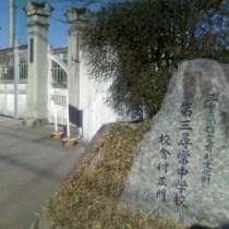 伊賀の細道◆三重県指定有形文化財「尋常中学校正門」 当ホテルより700m