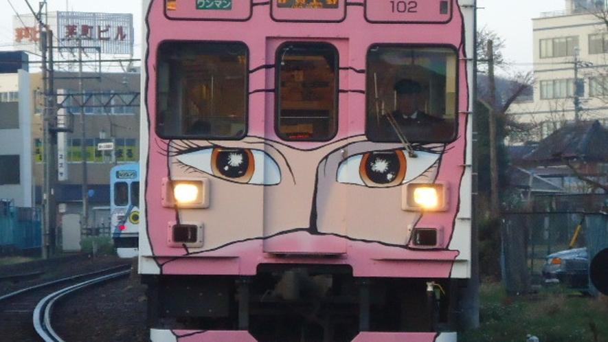 ★忍者列車