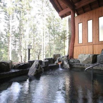 ★『上州牛の朴葉焼き』と自慢の温泉を楽しむプラン