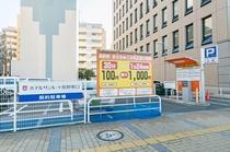 提携駐車場 長野駅東口パーク(先着順)