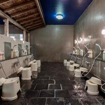 温泉大浴場(洗い場)