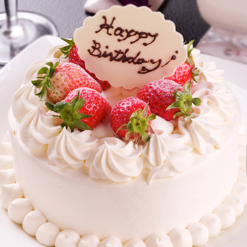 ■アニバーサリーケーキ