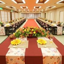 和の披露宴会場『花いずみ』