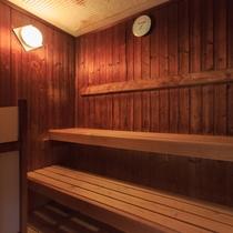 【檜づくりのお風呂~サウナ~】