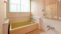 ■コテージ浴室(温泉)■