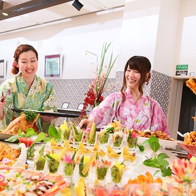 【楽天スーパーSALE】10%OFF♪1泊2食バイキング付スタンダードプラン☆