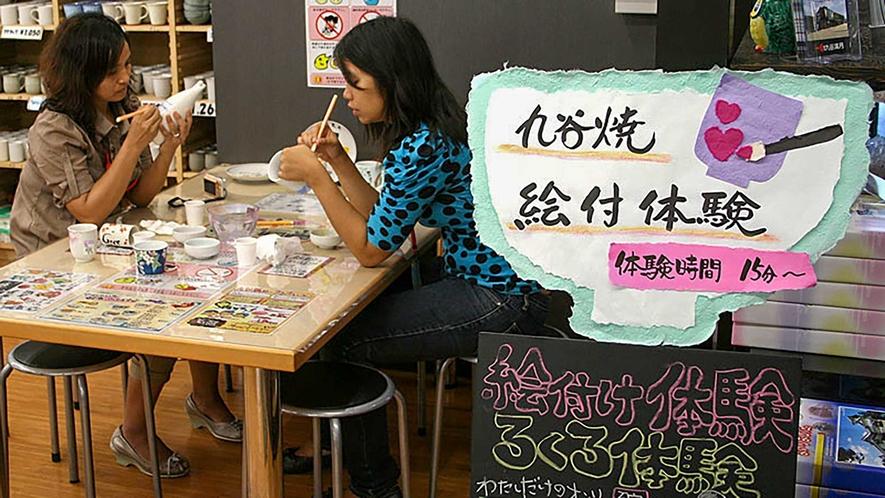 九谷焼・和食器専門店「九谷満月」_宿から車で約15分