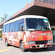 加賀温泉駅からシャトルバスがございます