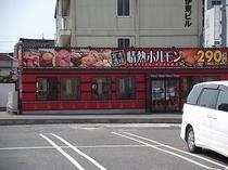 当館の近隣にございます飲食店です。
