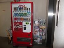 3階にございます自動販売機&パンフレット