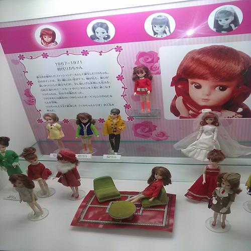 リカちゃんキャッスル展示品