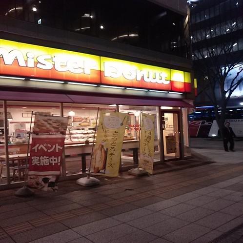 ホテル近隣飲食店