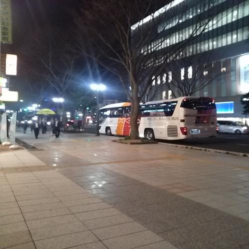 高速バス停ホテル目の前