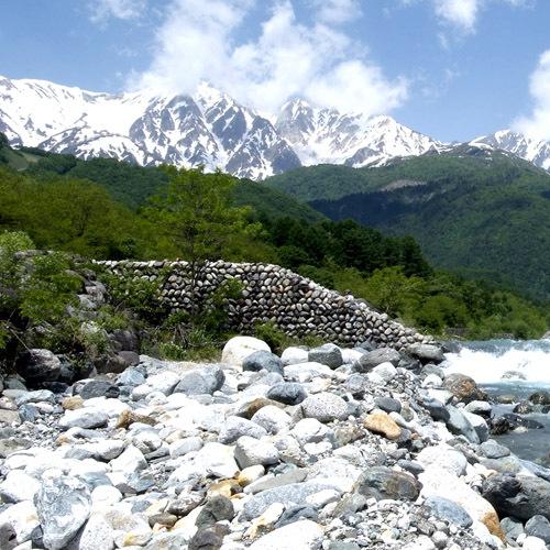 *美しい自然の風景(1)