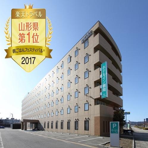 外観朝フェス2017