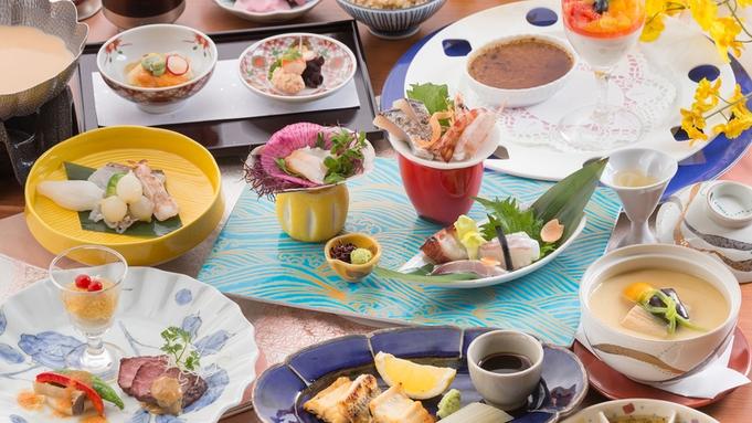 """【ぬくもり癒し旅】少量美食-個室食-海浬-<量より質を重視>""""美味しい部分を凝縮""""した会席。"""